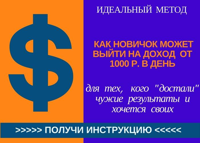 Бизнес под ключ - АКЦИЯ!
